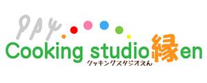 Cooking studio縁[en]